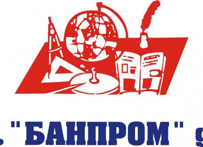 Banprom1572962854