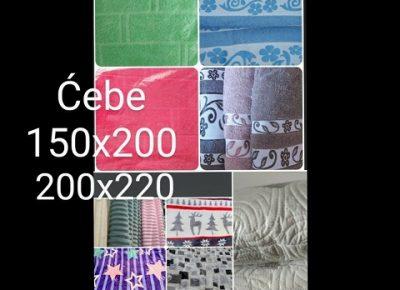 Prodajapeskiraiposteljine(2)1600949772