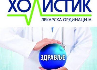 kvantnamedicinakragujevac(1)1614683853